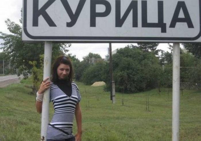 nazvaniya_gorodov_10