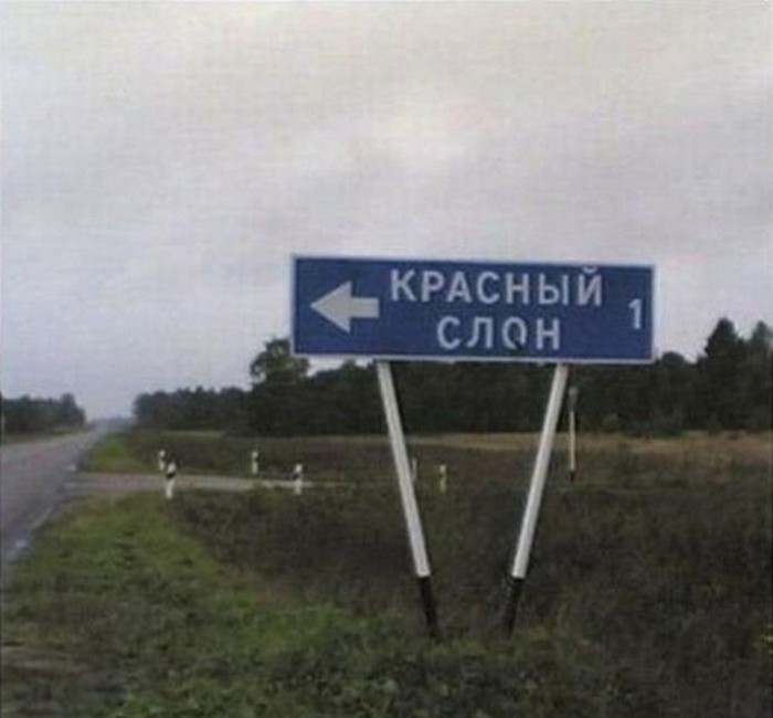 nazvaniya_gorodov_11