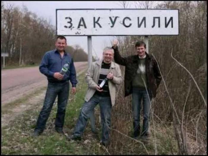 nazvaniya_gorodov_13