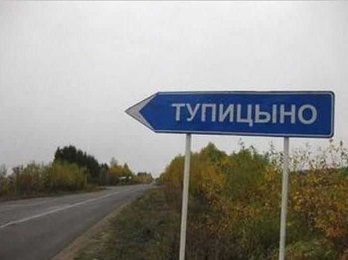 nazvaniya_gorodov_15