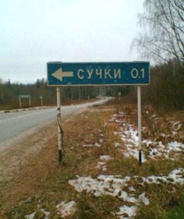nazvaniya_gorodov_17