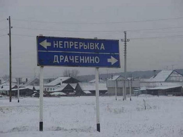 nazvaniya_gorodov_19