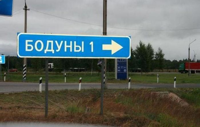 nazvaniya_gorodov_20