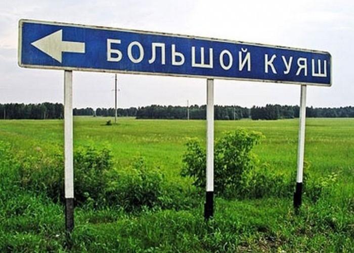 nazvaniya_gorodov_21