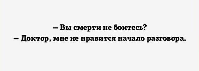 подборка 05