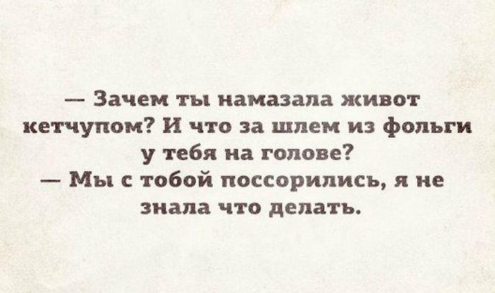 podborka_vecher_06