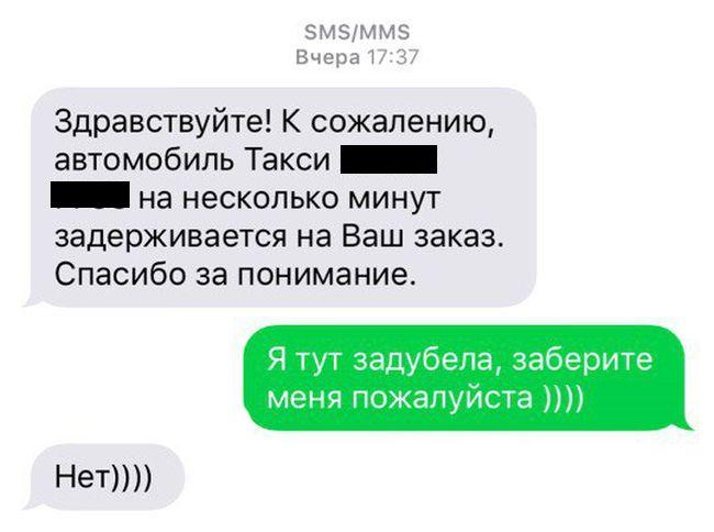 podborka_vecher_20