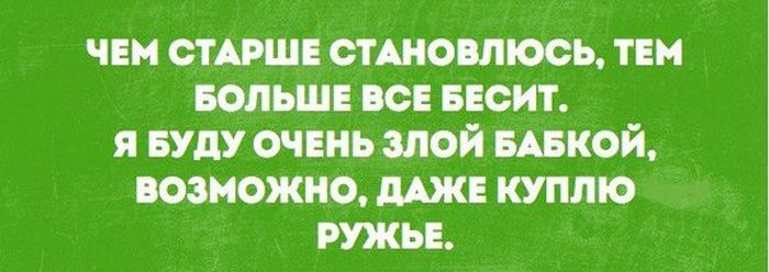 podborka_vecher_43