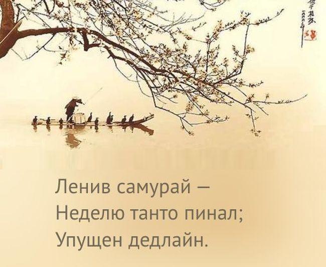 podborka_vecher_45
