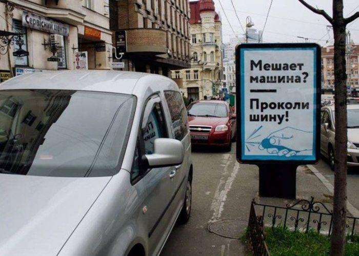 prikolnie_obiyavkeniya_01
