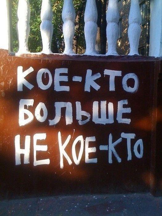 prikolnie_obiyavkeniya_02