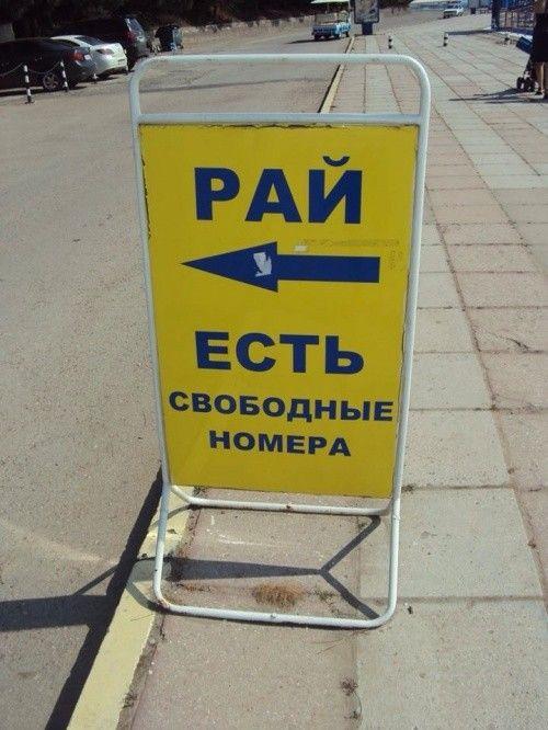 prikolnie_obiyavkeniya_09