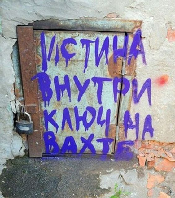 prikolnie_obiyavkeniya_11