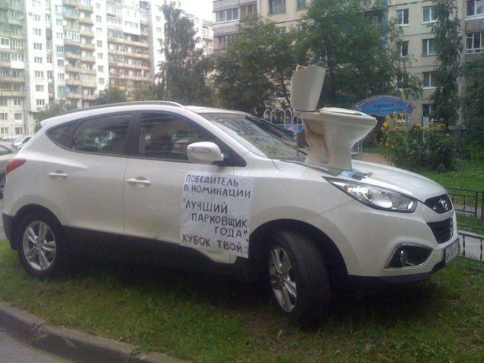 prikolnie_obiyavkeniya_12