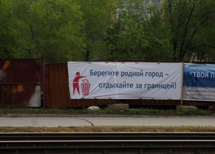 prikolnie_obiyavkeniya_15