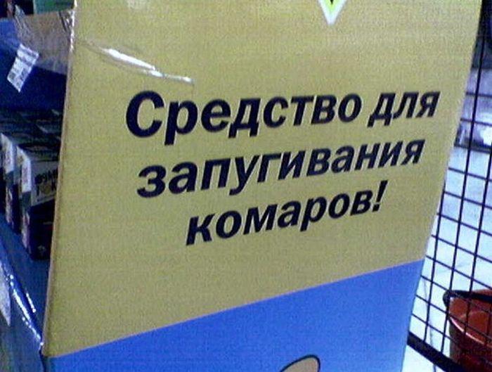 prikolnie_obiyavkeniya_17