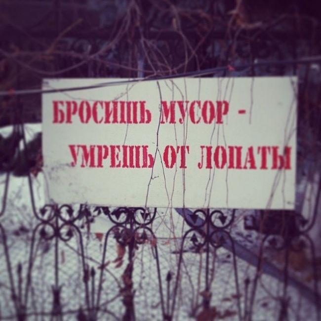 prikolnie_obiyavkeniya_18
