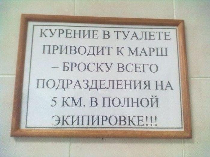 prikolnie_obiyavkeniya_22