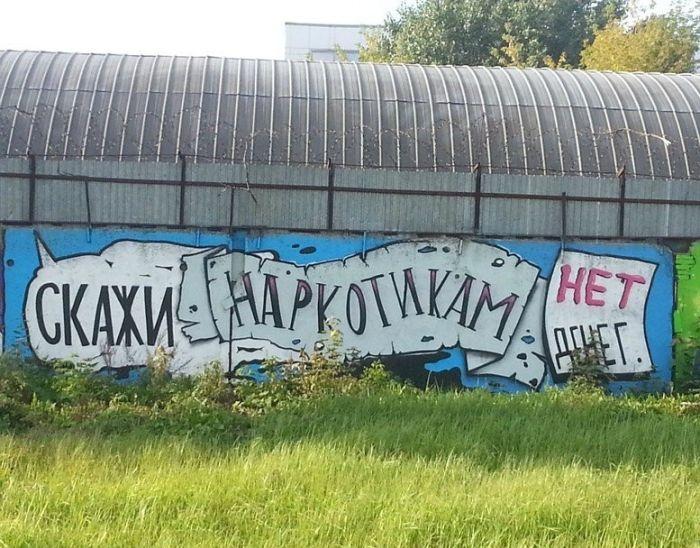 prikolnie_obiyavkeniya_25