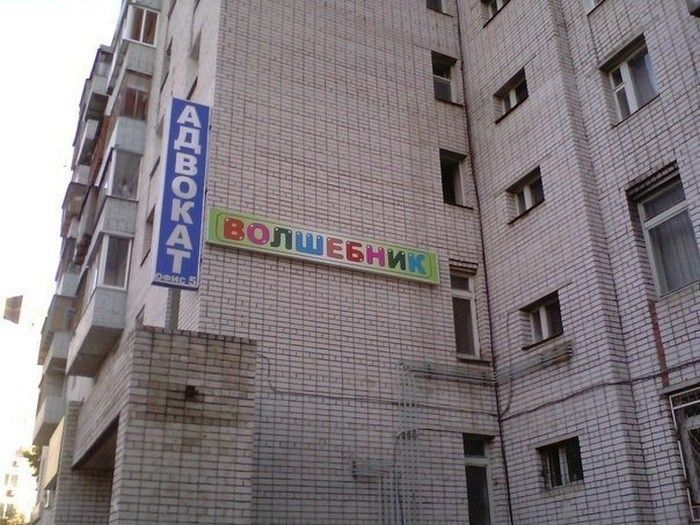 prikolnie_obiyavkeniya_27