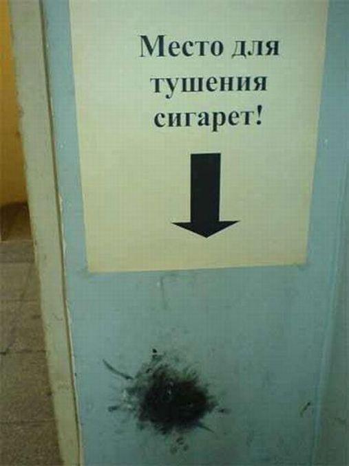 prikolnie_obiyavkeniya_34