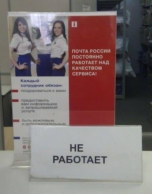 prikolnie_obiyavkeniya_39