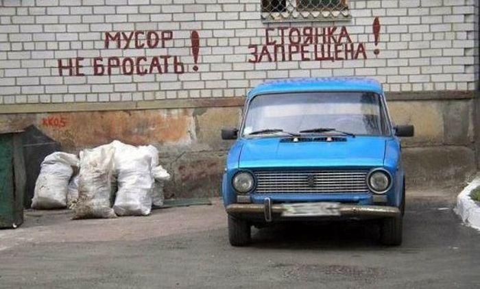 prikolnie_obiyavkeniya_40