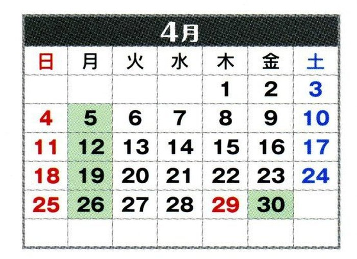 japan_fakts_04