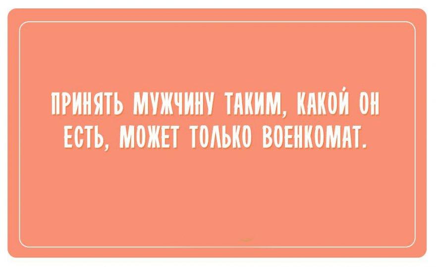 открытки 09