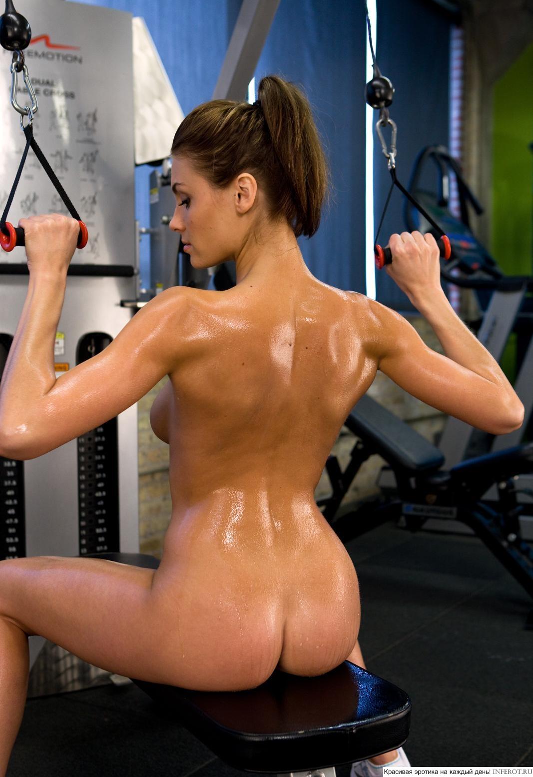 Тренировки голышом девушки видео фото 497-525