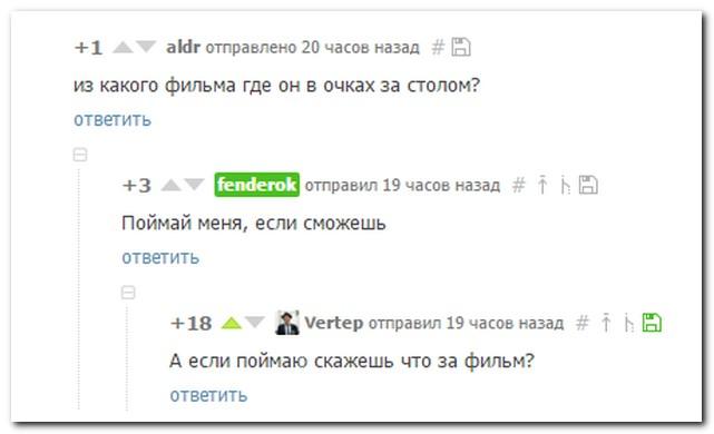 комментарии 02