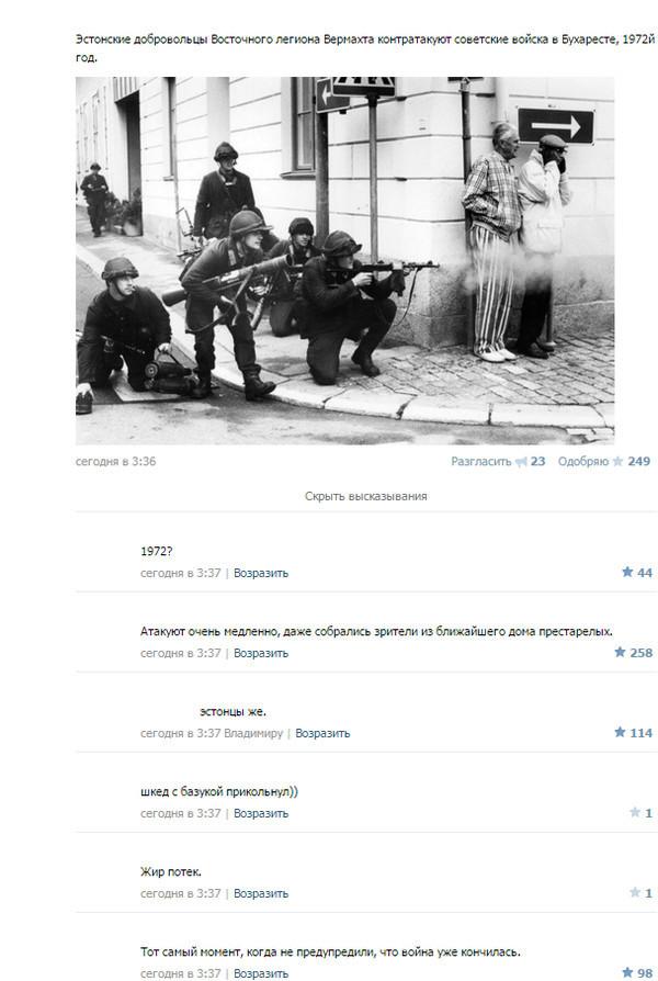 комментарии 33