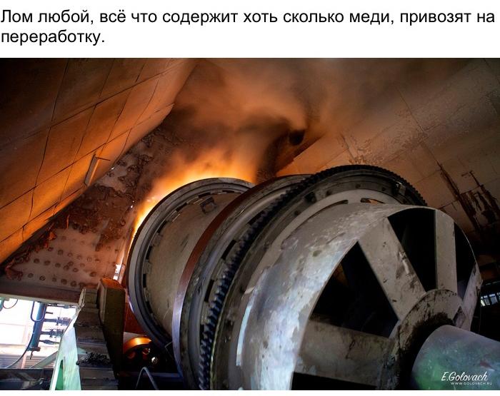 mednaya_provoloka_02