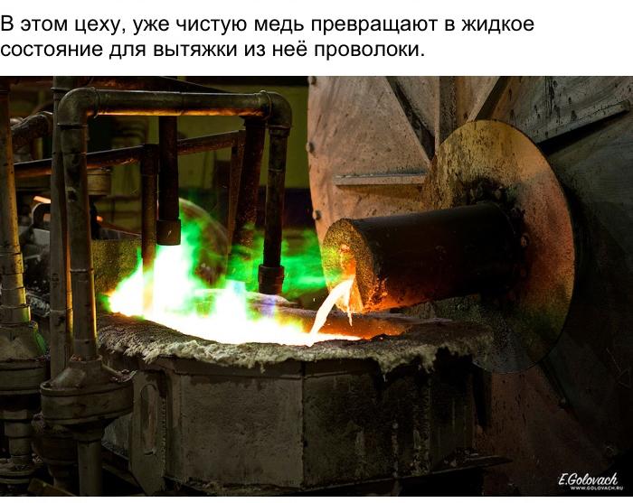 mednaya_provoloka_26