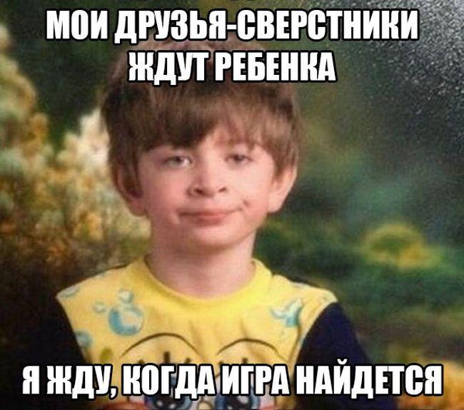 vali-ego-na-pol-lomay-emu-huy
