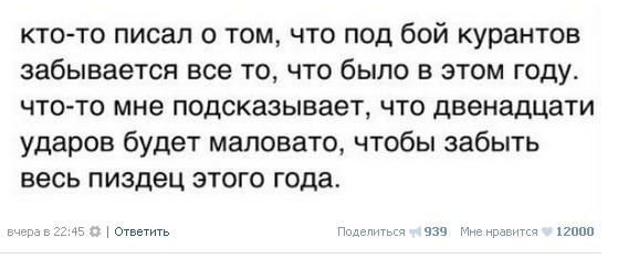 Поэт на договоре. Валерия Новодворская о Евгении Евтушенко