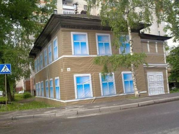 сделано в россии 12