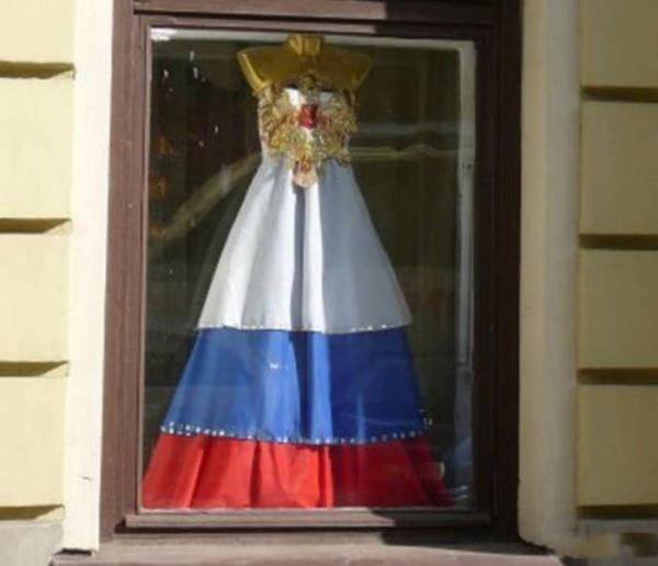 сделано в россии 33