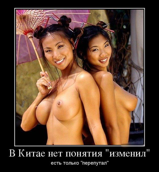 1336621808_v-kitae-net-ponyatiya-izmenil