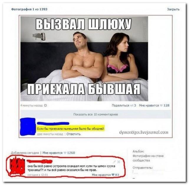 kommentarii-k-anketam-prostitutok
