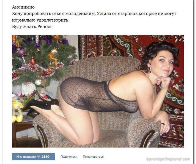 секси тетки за 30