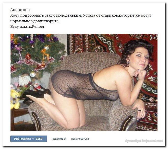 Где найти зрелую женщину для секса в спб фото 277-956