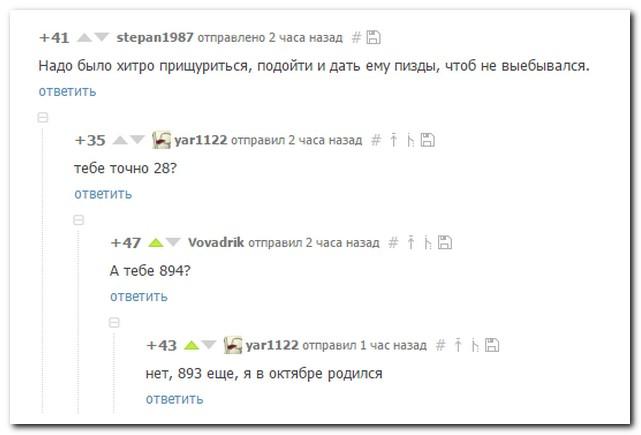 комментарии 13