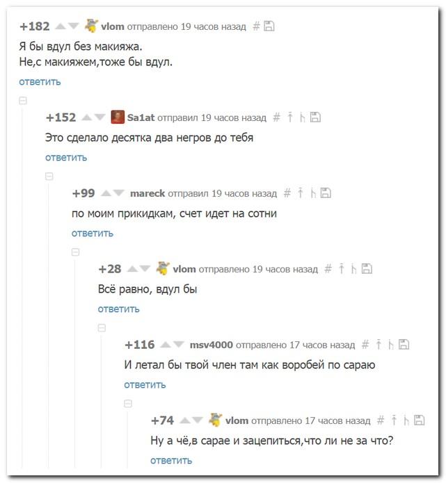 комментарии 21