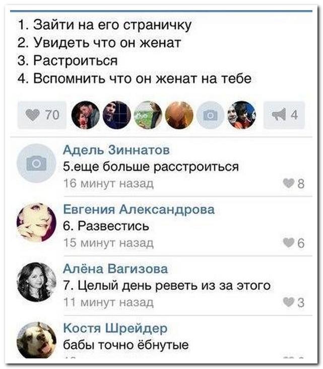 комментарии 25