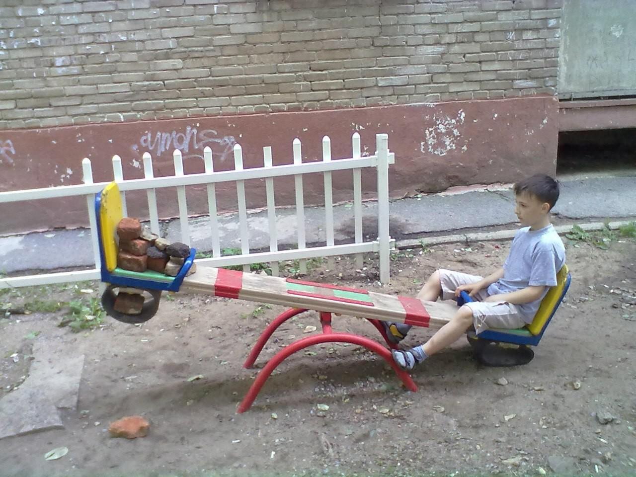 Про одиночество на азарбайчански 2 фотография