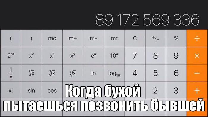подборка 57