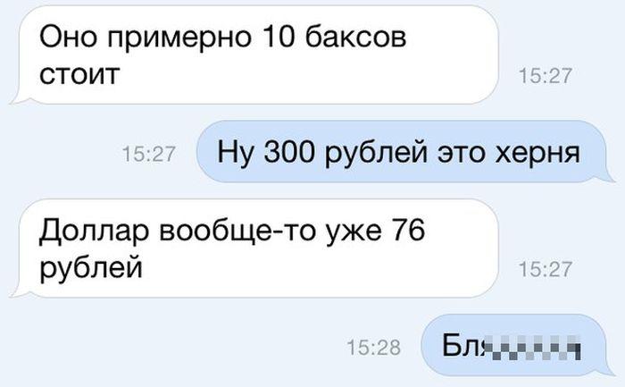 подборка 70