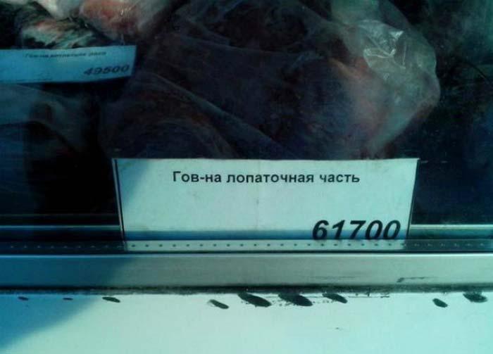russkiy-marketing-06