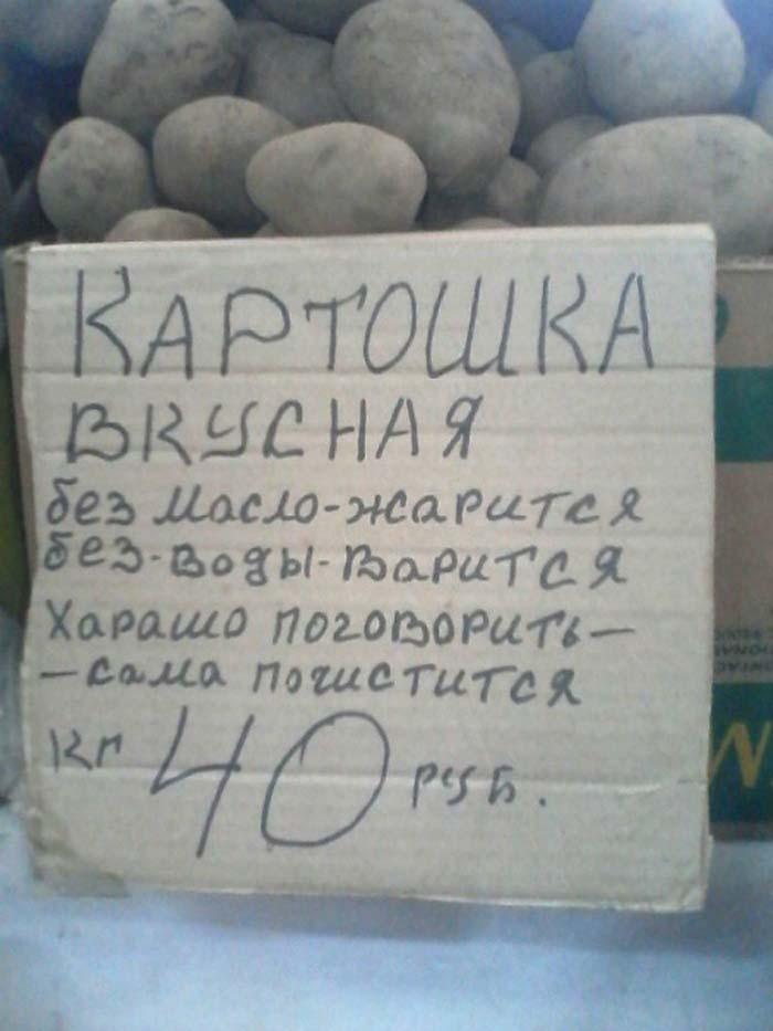 russkiy-marketing-08